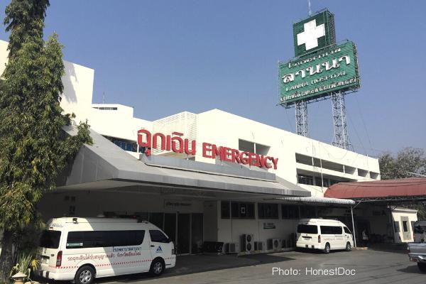 Lanna Hospital