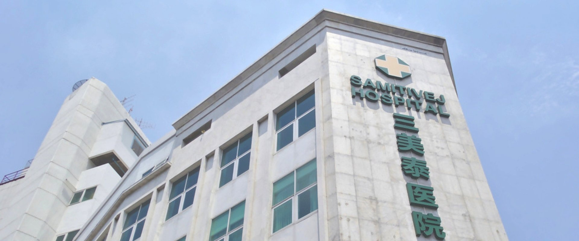 Samitivej Hospital - Bangkok's Leading Hospitals
